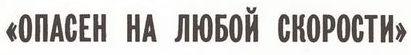 http://sh.uploads.ru/t/RMoXO.jpg