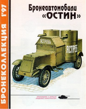 http://sh.uploads.ru/t/RQIMS.jpg