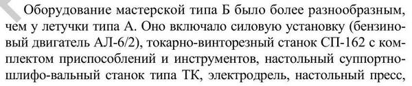 http://sh.uploads.ru/t/RapZg.jpg