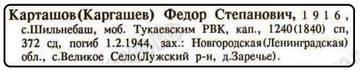 http://sh.uploads.ru/t/RbjkH.jpg
