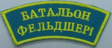http://sh.uploads.ru/t/Rhwqo.jpg