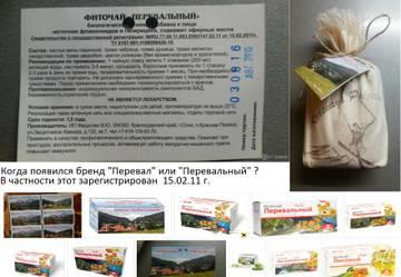 http://sh.uploads.ru/t/RjyLw.jpg