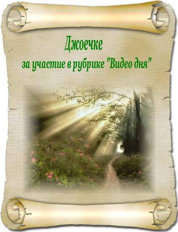http://sh.uploads.ru/t/RlaBI.jpg
