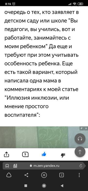 http://sh.uploads.ru/t/Rt1nU.jpg