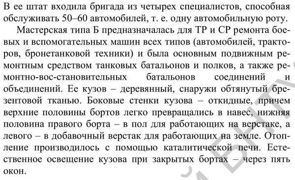 http://sh.uploads.ru/t/RyE6I.jpg