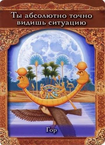 http://sh.uploads.ru/t/RzFKe.jpg
