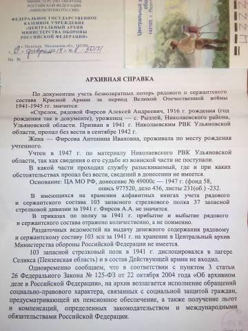 http://sh.uploads.ru/t/S2mhr.jpg