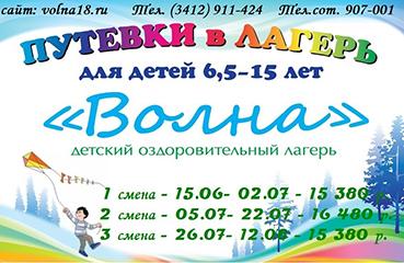 http://sh.uploads.ru/t/SLFCe.jpg