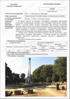 http://sh.uploads.ru/t/SM1t7.jpg