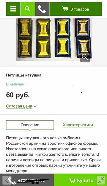 http://sh.uploads.ru/t/SXfB9.jpg
