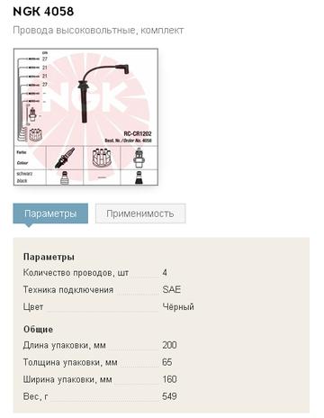 http://sh.uploads.ru/t/SqEIP.png