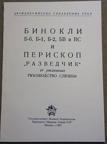 http://sh.uploads.ru/t/SwUs4.jpg