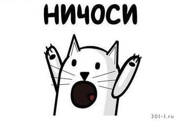 http://sh.uploads.ru/t/T0sZX.jpg