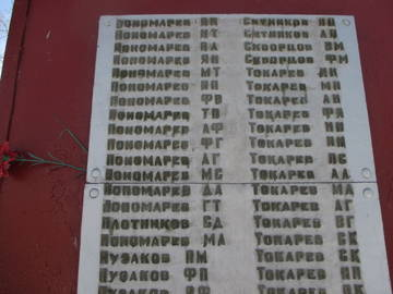 http://sh.uploads.ru/t/T3zVU.jpg