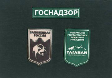 http://sh.uploads.ru/t/T8X5n.jpg