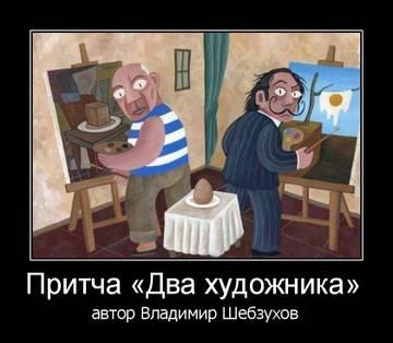 http://sh.uploads.ru/t/TBrOe.jpg