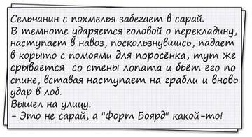 http://sh.uploads.ru/t/THuwg.jpg