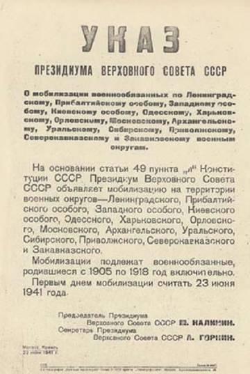 http://sh.uploads.ru/t/TL4FC.jpg