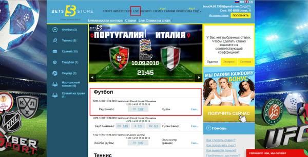 http://sh.uploads.ru/t/TnG8e.jpg