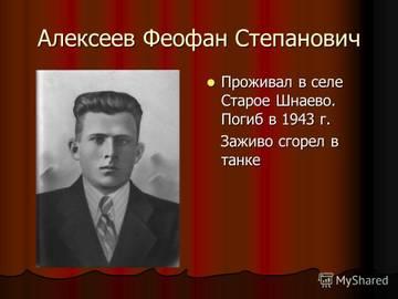 http://sh.uploads.ru/t/U4QBJ.jpg