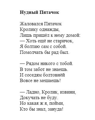 http://sh.uploads.ru/t/U5Ibe.png
