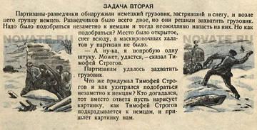 http://sh.uploads.ru/t/UGb0V.jpg