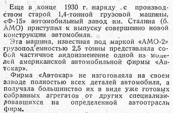 http://sh.uploads.ru/t/UoNv6.jpg