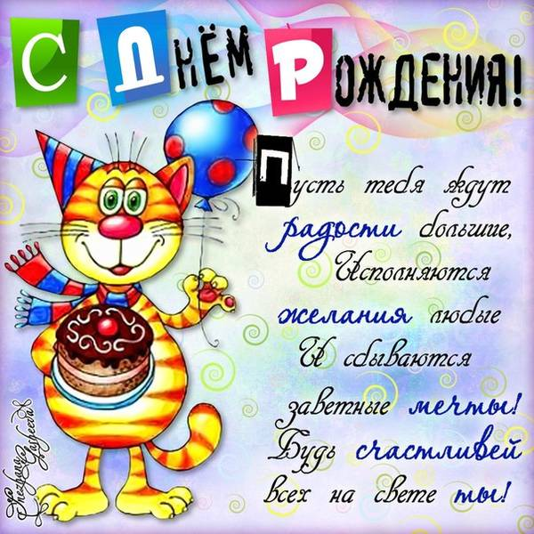 http://sh.uploads.ru/t/UpbIW.jpg