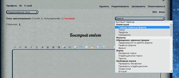 http://sh.uploads.ru/t/UqKOi.png