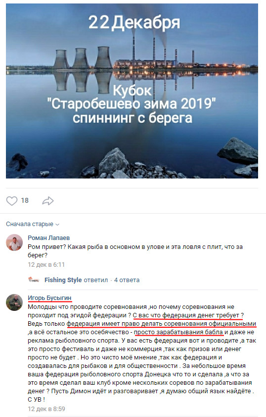 http://sh.uploads.ru/t/UyDLN.jpg