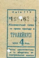 http://sh.uploads.ru/t/ViJg6.jpg