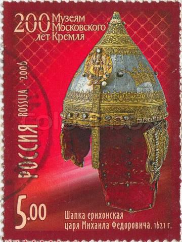 http://sh.uploads.ru/t/VjXo0.jpg
