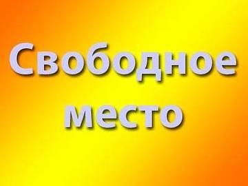 http://sh.uploads.ru/t/VrkO5.jpg