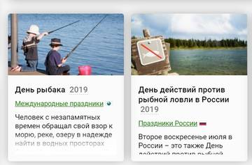 http://sh.uploads.ru/t/W7jQr.jpg