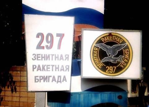 http://sh.uploads.ru/t/W7jRV.jpg