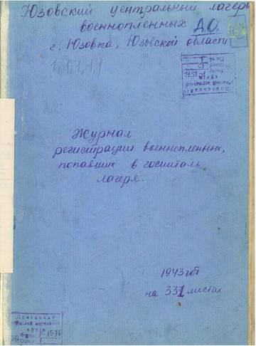 http://sh.uploads.ru/t/WDTqZ.jpg