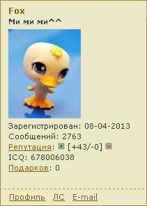 http://sh.uploads.ru/t/WDw1g.jpg