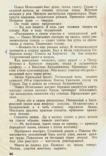http://sh.uploads.ru/t/WOSwc.jpg