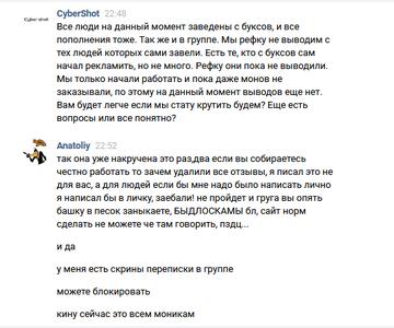 http://sh.uploads.ru/t/Wnjr6.png