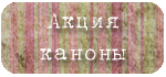 http://sh.uploads.ru/t/Wr2gM.png