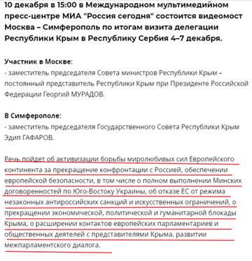 http://sh.uploads.ru/t/X8mGQ.jpg