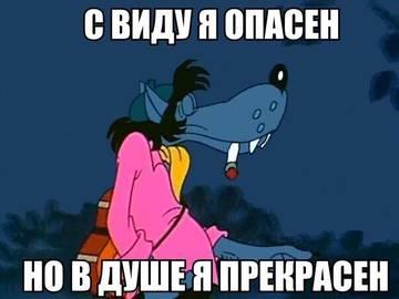 http://sh.uploads.ru/t/XG4ap.jpg