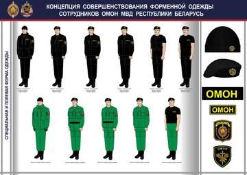 http://sh.uploads.ru/t/XQbYM.jpg