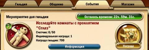 http://sh.uploads.ru/t/XtMBE.jpg