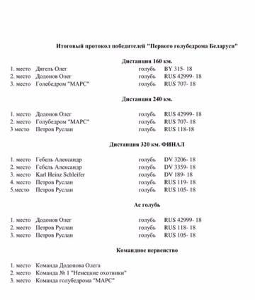 http://sh.uploads.ru/t/Y4QF1.jpg