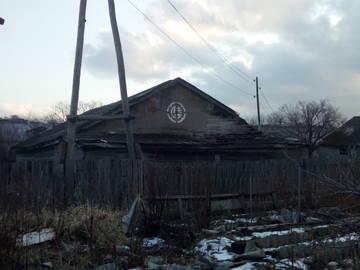 http://sh.uploads.ru/t/Y4rGf.jpg