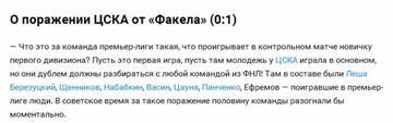 http://sh.uploads.ru/t/Y9s0A.jpg