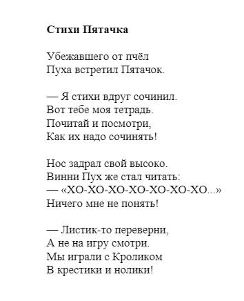 http://sh.uploads.ru/t/YOW8e.png