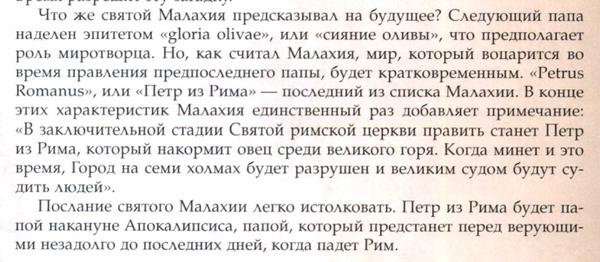 http://sh.uploads.ru/t/YQM4L.png