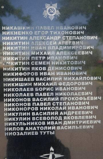 http://sh.uploads.ru/t/YaI6Z.jpg